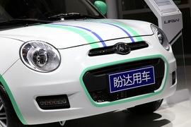 力帆330EV 北京车展实拍