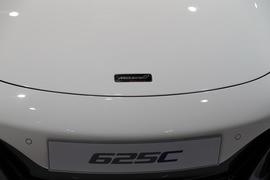 迈凯轮625C 上海车展实拍