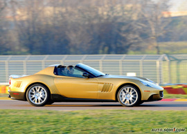 P540Superfast Aperta