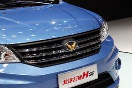 北汽幻速H3F 北京车展实拍