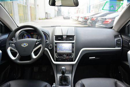 南充吉利汽车新帝豪RS最高优惠0.3万元高清图片