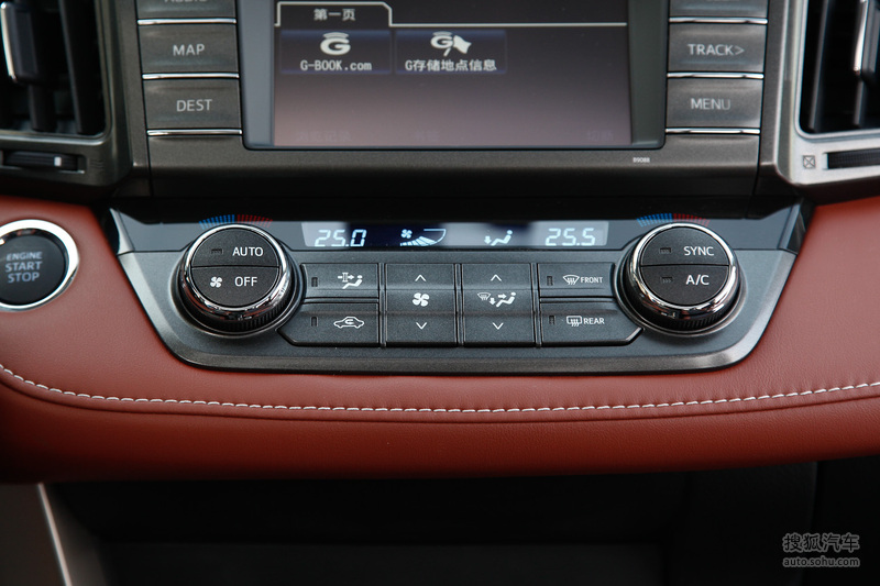 2015款一汽丰田rav4 2.5l自动四驱尊贵版 - 空调控制面板