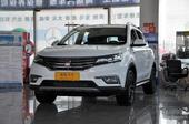 [成都]荣威RX5有现车全系车型无现金优惠