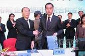 造大中华品牌 东风裕隆合资公司签约-车春秋第337期