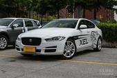 [成都]捷豹XEL有现车 最高优惠5.7万现金