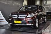 [德阳]2013款奔驰GL500 4MATIC 接受预定