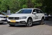 [天津]一汽-大众蔚领现车 综合优惠4.1万