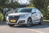 [天津]本田UR-V现车充足最高优惠2.3万元