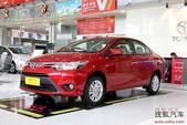 [吉林]2014款丰田威驰订金1万 1个月提车