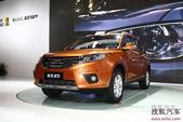 [绥化]陆风X5目前接受预订订金40%购车款