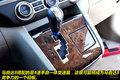 马自达 8 实拍 图解 图片
