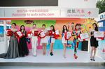 2014广州车展车模权力榜颁奖现场