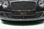 全新宾利欧陆GT 上海车展实拍