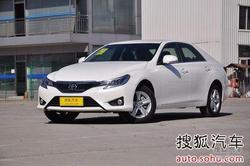 [南宁]购买丰田锐志部分车款优惠1.8万元