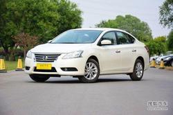 [扬州]日产轩逸最高降价1.28万 少量现车