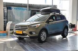 [西安]福特翼虎最高直降3万元 现车在售