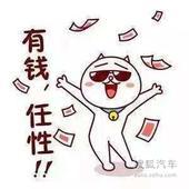【广电车展】朋友圈的土豪们,钱准备好了吗