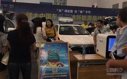 夏季惠众购车节 比亚迪梅江车展成功举办