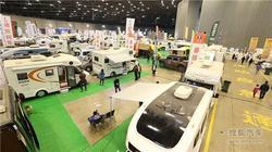 2017中国山西国际房车露营博览会将启幕!