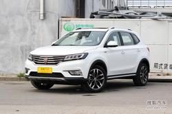 [天津]荣威RX5现车充足 最高优惠1.2万元