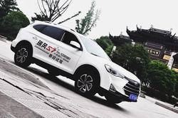 引领紧凑SUV升级新趋势 瑞风S7登陆江苏!