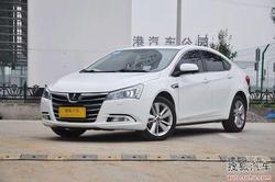 [成都]购2013款纳智捷5 Sedan赠送台湾游
