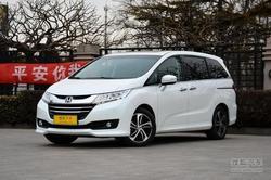 本田奥德赛最高优惠1.3万 现车充足可选!