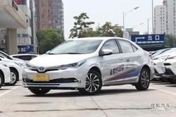 [郑州]丰田卡罗拉双擎降价0.6万现车销售