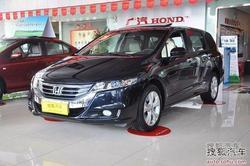 [枣庄]广本奥德赛最高优惠1.8万现车销售