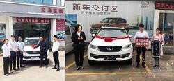 2018款凯翼X3 第一批新车高效交付 车主热盼