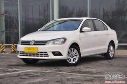 [贵阳]一汽-大众捷达部分车型优惠8000元