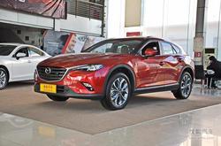 [西安]马自达CX-4最低14.08万起 有现车