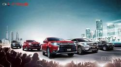 2017年广汽三菱全年销量创下企业新高!