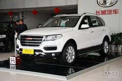 [宜昌市]哈弗H8欢迎垂询 优惠高达2.2万元