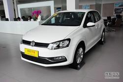 [威海]上海大众Polo降价1.2万 现车充足!