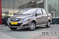 [徐州]北京汽车E系列优惠1.2万元 有现车