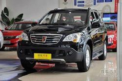 [大庆]荣威W5裸价销售直降3万元部分现车