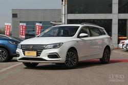 互联网SUV荣威Ei5现车暑期限时降0.5万元