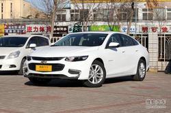[成都]迈锐宝XL现车供应全系优惠3.2万元