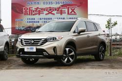 [台州]广汽传祺GS4现优惠2万元 现车充足