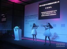 BMW授权经销商 桐乡宝昌12月1日盛大开业