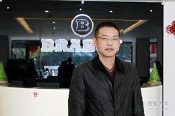 访广东巴博斯鲁文清:我们追求性能与奢华