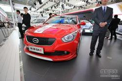 [大庆]传祺GA3车最高优惠0.3万元 有现车