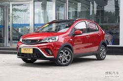 [郑州]吉利远景X1最高降价0.1万现车销售
