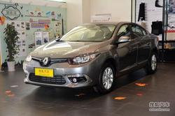 [淄博]雷诺风朗最高优惠2.8万元现车充足