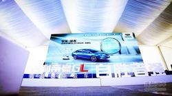 吉利帝豪GL实力体验营第二季在新疆举行!