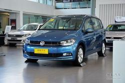最高优惠4.6万 主流MPV车型优惠政策盘点