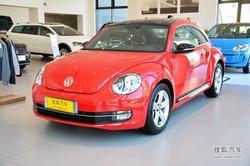 [唐山市]甲壳虫现车充足 最高钜惠2.88万