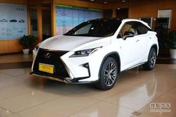 [泰州]雷克萨斯RX近期购车平价销售有现车