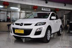 [贵阳]购马自达CX-7车型最高优惠10000元